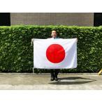 日本国旗 日の丸・水をはじく撥水加工付き(テトロン・90×135cm)日本製