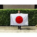 日本国旗 日の丸(テトロン・100×150cm・水をはじく撥水加工付き)