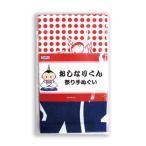おしなりくん「祭り手ぬぐい」(豆絞り・赤)品番92101