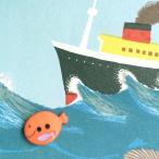 フランス製 ボタン 魚の親子-オレンジ AH