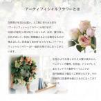 MAGIQ 東京堂 上質な造花 ハートリーフ ツイッグガーランド GREEN FG002609
