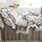 綿100% アンティーク風寝具カバー/二層のフリル模様グレーの掛け布団カバー/ベッドスカート/枕カバー (シングル, ベッドスカートなし)