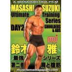 DVD「鈴木雅最強シリーズ2肩と腹筋」
