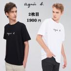【2枚目1900円】アニエスベー agn