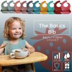 シリコンビブ スタイ お食事用エプロン 防水 赤ちゃん よだれかけ BPAフリー 離乳食 ベビー 食洗器 可能 水洗い 離乳期〜3歳 おしゃれ ベビー