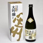 瑞泉 純米大吟醸 720ml(日本酒)鳥取県の地酒