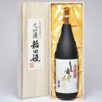 稲田姫 超特選大吟醸 しずくどり 木箱入 1800ml ギフト(日本酒)鳥取県の地酒