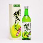 とっとり二十世紀梨ワイン 500ml(鳥取県のワイン)