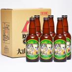 ショッピング父の日 ビール 鬼太郎ビール ヴァイツェン 330ml×6本セット 要冷蔵 鳥取県産 地ビール WBA 世界第1位 代引不可 ギフト お歳暮 父の日 お中元 プレゼント用におすすめ