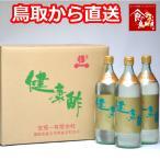 宝福一 健康酢 900ml 6本 鳥取 調味料 酢 ドリンクビネガー リンゴ酢 飲むお酢 調理酢