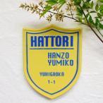 【凸文字陶器表札】 ヨーロッパの伝統的な家紋・紋章・文様をデザインにとり入れた陶器表札 紋章1 K40 サイズ:約205×160×7mm