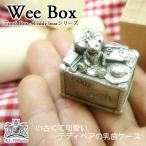 「テディ・ベアの乳歯入れ・乳歯ケース」(小物入れ) イギリス製ピューター(錫)製品 WeeBox 英国AEW社