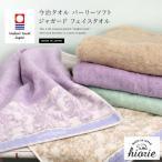 贅沢な柔らかさと上品な光沢感の今治タオル