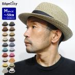 Straw Hat - 帽子 麦わら帽子 ストローハット UVカット メンズ レディース EdgeCity