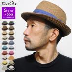 Straw Hat - 麦わら帽子 レディース ハット UVカット ストローハット 小さいサイズ