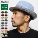 Straw Hat - 帽子 大きいサイズ 麦わら帽子 メンズ レディース ハット ビッグサイズ