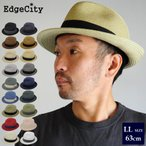 帽子 大きいサイズ 麦わら帽子 メンズ レディース ハット ビッグサイズ