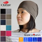 医療用帽子 女性 レディース 抗がん剤 夏用 ニット帽 サマーニット帽 日本製