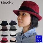 帽子/小さいサイズ/ハット/メンズ/レディース/秋冬