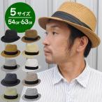 麦わら帽子 画像
