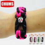 CHUMS チャムス ブレスレット 550パラコード 8FEET アウトドア CH61-0170