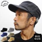 大きいサイズ 帽子 メンズ レディース キャップ グレース grace