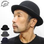 帽子/ボーラーハット/フェルトハット/メンズ/レディース/グレース/grace