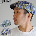 ショッピングハンチング 帽子 ハンチング チェック 春 夏 グレース grace