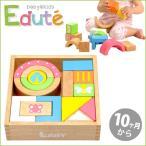 積み木 ランキング 人気 木のおもちゃ 赤ちゃん Laby サウンドブロックス