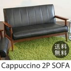カリモク60好きに ソファー 北欧ミッドセンチュリー カフェ 2人掛けソファー