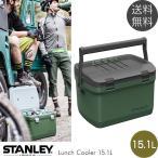 クーラーボックス スタンレー STANLEY 大型 STANLEY スタンレー クーラーボックス Lunch Cooler 15.1L グリーン