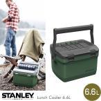 クーラーボックス スタンレー STANLEY 小型 STANLEY スタンレー クーラーボックス Lunch Cooler 6.6L グリーン