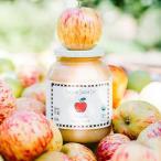 アップルソース 砂糖不使用 オーガニック りんご BROWN SUGAR 1ST.(ブラウンシュガー1ST) 有機アップルソース 瓶タイプ 【袋ラッピング対応】