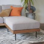 オットマン journal standard Furniture ジャーナルスタンダードファニチャー LILLE OTTOMAN リルオットマン