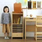 ショッピングラック ランドセルラック 完成品 スリム ランドセル 収納 日本製 こどもと暮らしオリジナル Curio ランドセルラック スリム