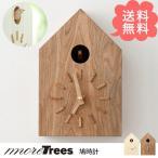鳩時計 時計 はと ハト more trees モア・トゥリーズ 鳩時計