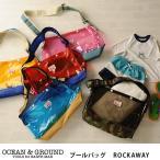 プールバッグ プールバック 男の子 女の子 OCEAN&GROUND オーシャンアンドグラウンド プールバッグ ROCKAWAY 【袋ラッピング対応】