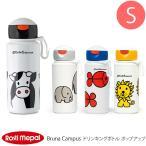 水筒/子供/かわいい/幼稚園/保育園/ボトル/ドリンクボトル