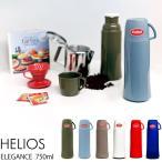魔法瓶 サーモポット ガラスポット 水筒 HELIOS(ヘリオス) ELEGANCE(エレガンス) 750ml 【ラッピング対応】