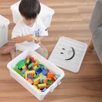Yahoo!オシャレな収納 こどもと暮らし収納ボックス おもちゃ箱 プラスチック 子供部屋 PLAY ON(プレイオン) スマイルボックス Sサイズ
