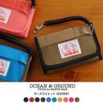 子供 財布 キッズ 男の子 OCEAN&GROUND オーシャンアンドグラウンド キッズウォレット GOODAY 【袋ラッピング対応】