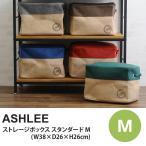 ASHLEE フォールディング ボックス M RED-レッド-