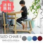 学習椅子 学習チェア 子供 木製 スレッドチェア II 【ノベルティ対象外】