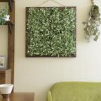 フェイクグリーン 装飾 飾り ベランダ パネル 屋外 緑の造花 自然の演出 ミックスハーブマット
