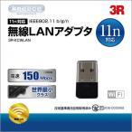 Ķ����ǽ�����դ�USB������ ̵��LAN�ҵ� 150Mbps USB2.0�б��������Ǿ����饹 Wi-fi�ҵ����磻��쥹��³ �ѥ������Ρ���PC�ˡ�