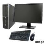 22型液晶セット メモリ8G 新品SSD240GB