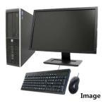 ショッピング中古 中古パソコン Windows 10 22型液晶セット HDMI端子付き メモリ8GB SSD120GB HD500GB  HP 8100 Elite SFF Core i5 3.2GHz メモリ8G SSD120G+HD500GB DVD 無線付