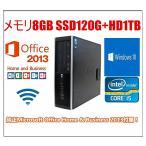 ショッピングOffice 中古パソコン デスクトップパソコン 正規Windows 10 純正Microsoft Office付 SSD120G 新品1TB メモリ8GB HP 8100 Elite SFF Core i5 3.2GHz/DVD/無線LAN