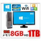 ショッピングパソコンデスク 中古パソコン デスクトップパソコン Windows 10 24型大画面液晶セット 新品HD1TB メモリ8GB Office付 無線付 DELL Optiplex 790 第2世代Core i5 2400 3.1G