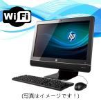 中古パソコン Windows 7 Pro 23インチ大画面一体型 HP Compaq 8200 Elite All-in-One 高速Core i3 2120 3.3G メモリ4GB HD250GB DVD-ROM 無線付